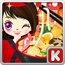 Judy's Udon Maker - Cook mobile app icon