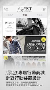 BESTshop:日韓潮流型男服飾,掌握第一手流行資訊