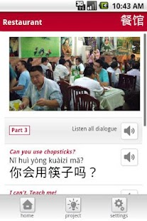 Chinese for Europeans 3- screenshot thumbnail