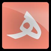 التقويم الهجري-Hijri Calendar