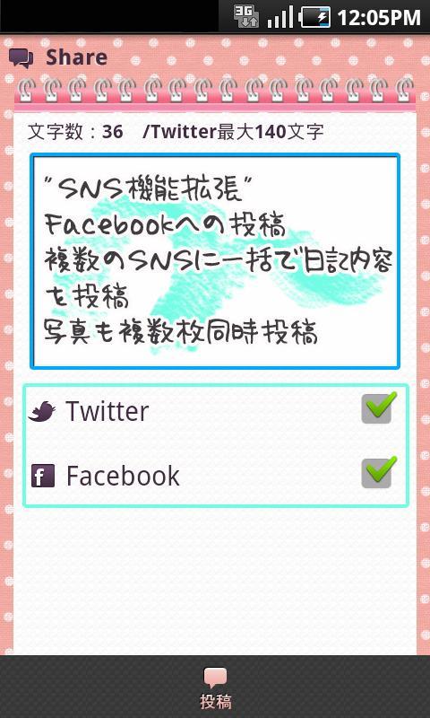 [Starter Packege B]for SMD- screenshot