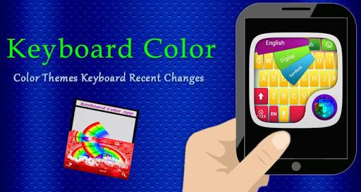 【免費個人化App】Keyboard Color-APP點子