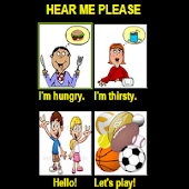 HearMePlease