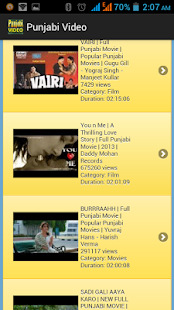 Punjabi Video - screenshot thumbnail