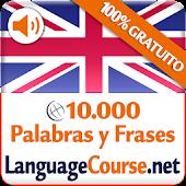 Aprende Palabras en Inglés