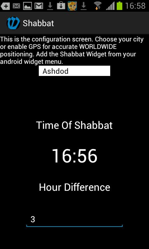 Shabbat - screenshot