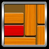 Unblock Me FREE : パズル ブロック