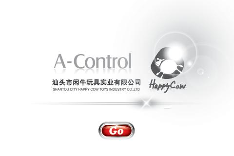 A-Control - screenshot