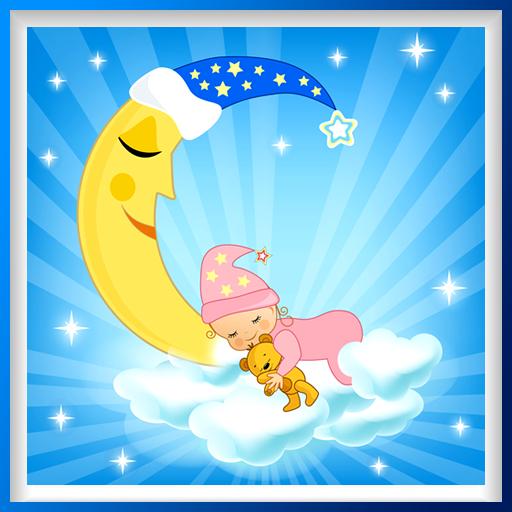 催眠曲嬰兒 LOGO-APP點子