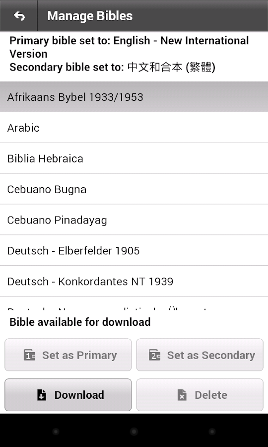 E mmanuel bible reader android apps on google play e mmanuel bible reader screenshot fandeluxe Choice Image
