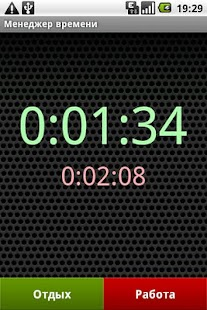 Time Manager - screenshot thumbnail