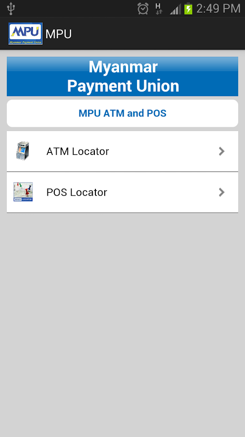 MPU - screenshot