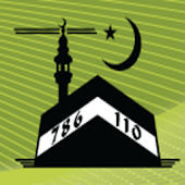 UK Shia Salaat Times