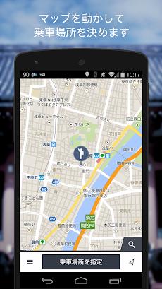 日本交通タクシー配車のおすすめ画像1