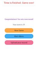 Screenshot of WikiTest (Trivia Quiz Game)
