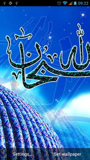 穆斯林動態壁紙