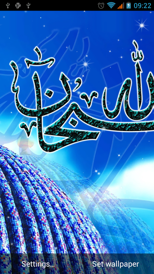 Muslim Live Wallpaper- screenshot