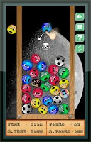 Screenshot of Face It - 2 Classic Games Meet