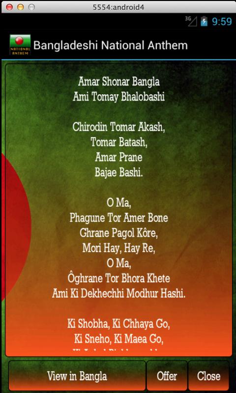 Bangladeshi National Anthem - screenshot