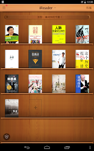 iReader - screenshot thumbnail