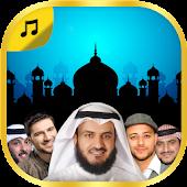 اناشيد إسلامية بدون انترنت