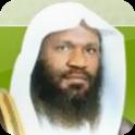 القرآن الكريم - عادل الكلباني icon