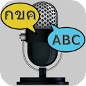 Voice Translator All Language icon