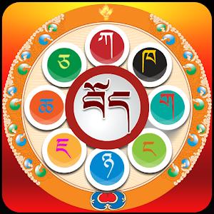 Learn Tibetan Alphabet
