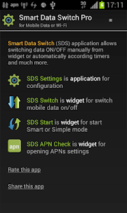 Smart Data Switch Pro - screenshot thumbnail