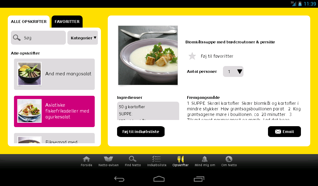 Netto - screenshot