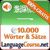 Lerne Arabisch-Wörter