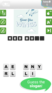 Logo Quiz Screenshot 5