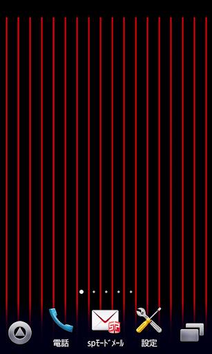 ブラック&レッド ストライプ壁紙