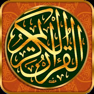 Quran Dutch 2.0