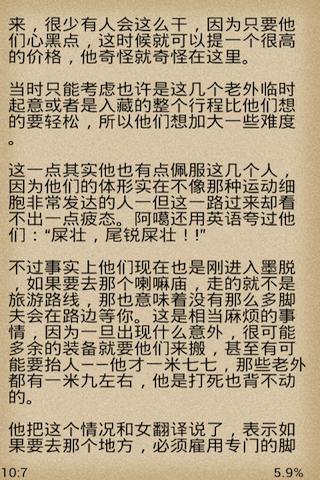 【韓劇 奇皇后結局】奇皇后劇情介紹、奇皇后分集劇情26~51-小宅戲劇週記