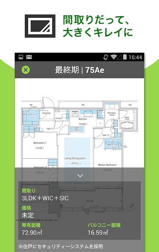 玩免費生活APP|下載HouseeS -Yahoo!不動産 新築マンション探し app不用錢|硬是要APP