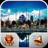 نغمات تركية