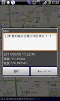 Screenshot of Destination Compass Free