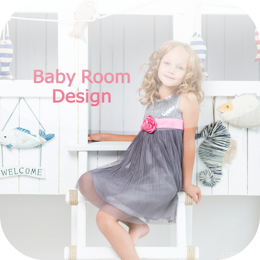 嬰兒房設計 書籍 App LOGO-APP試玩