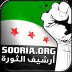 Sooria.org