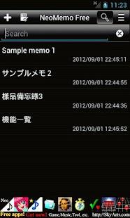 NeoMemo Free- screenshot thumbnail