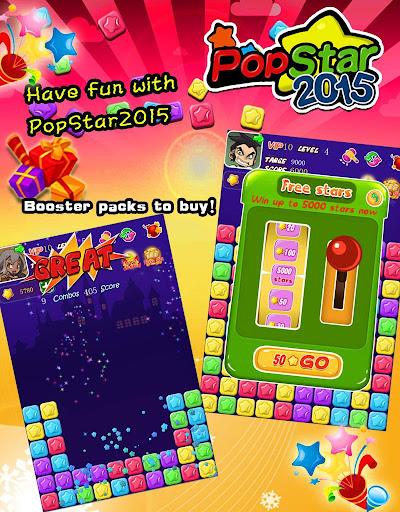PopStar2015