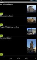 Screenshot of Travoza Audio Guide