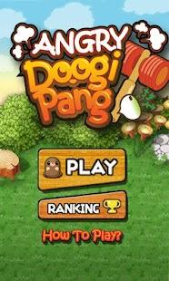 Doogipang- screenshot thumbnail