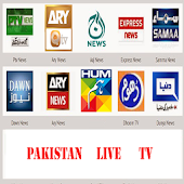 Pakistan Tv HD