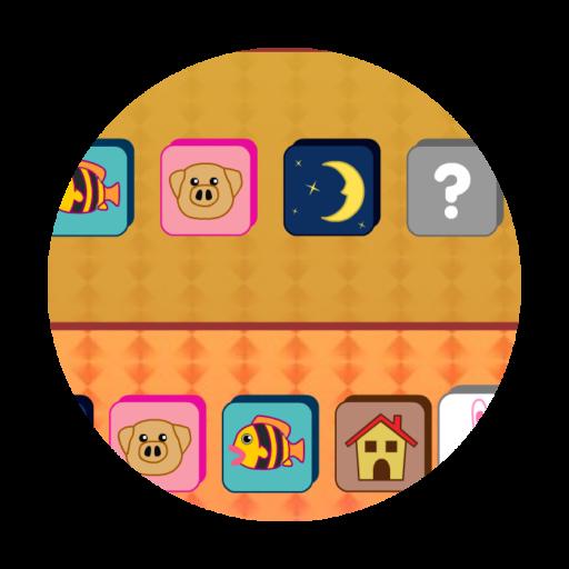 Memory IV Premium 解謎 LOGO-阿達玩APP