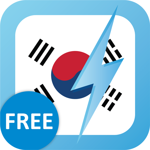 Learn Korean Free WordPower app (apk) free download for Android/PC/Windows