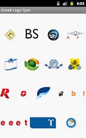 Greek Logo Quiz Screenshot 7