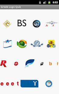 Greek Logo Quiz- screenshot thumbnail