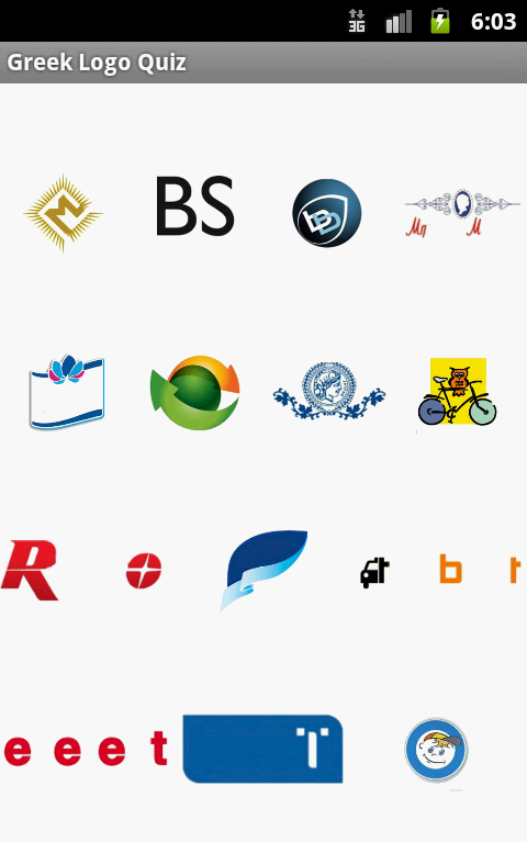 Greek Logo Quiz - screenshot